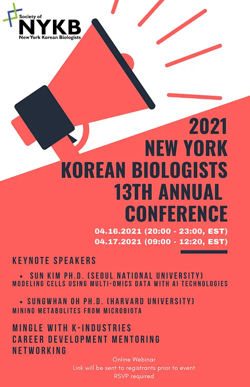 13th NYKB Annual Conference